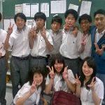 Belajar di Meiko Koukou