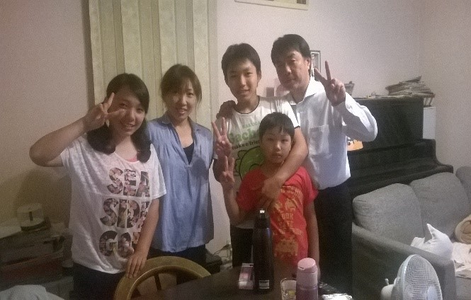 keluarga nagoya 2