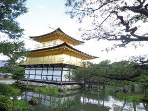Kinkau-ji