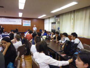 Sumiyoshi Highschool