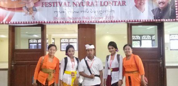Pelestarian Bahasa Daerah Bali